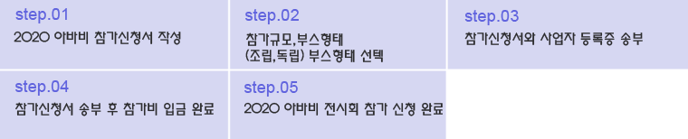 con01_01_122 사본2.png